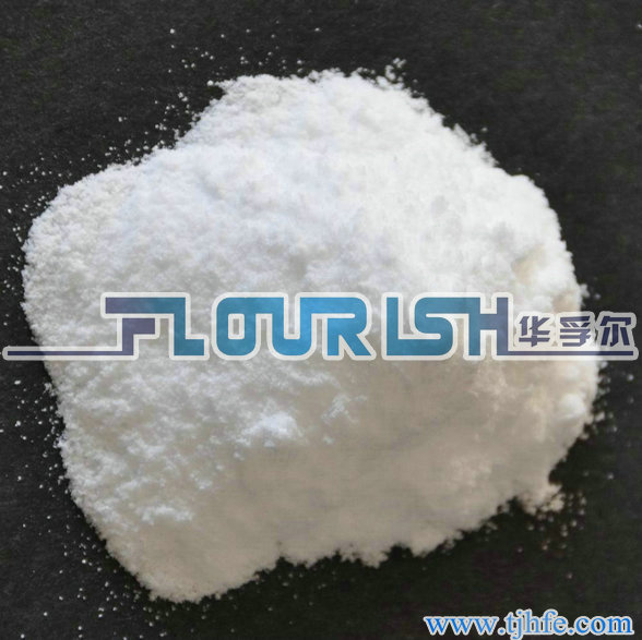 Edetate Disodium