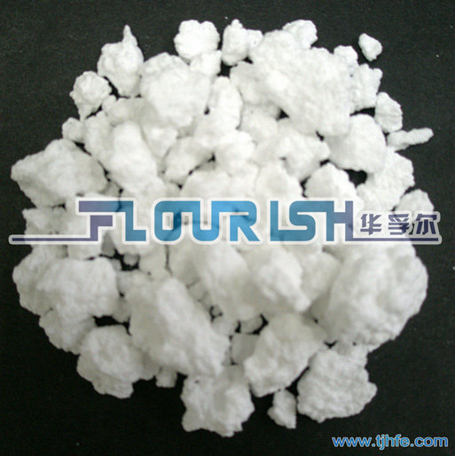 Calcium chloride anhydrous